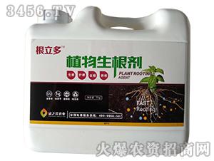 植物生根剂-根立多-欣之荣
