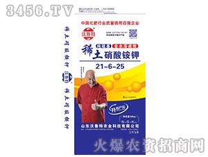 稀土硝酸铵钾复合肥21