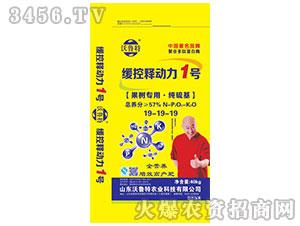 果树专用复合肥19-1