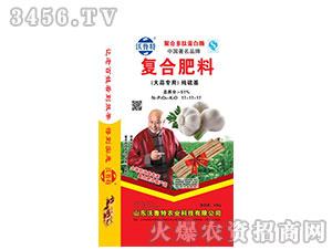 大蒜专用复合肥17-1