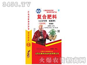 土豆专用复合肥15-1