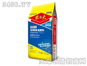 腐植酸控释掺混肥料28-0-7-黑松土-农大肥业