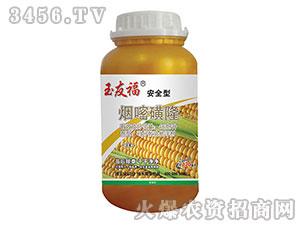 安全型除草剂-玉友福-