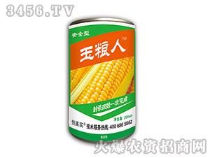 玉米专用杀虫剂-玉粮人
