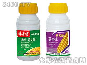 玉米专用杀虫剂-棒米福