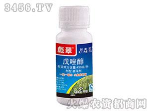 戊唑醇杀菌剂-彪翠-创
