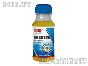 高效氯氟氰聚酯杀虫剂-高功-创美实