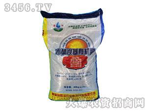 炭基有机肥-露泽农业