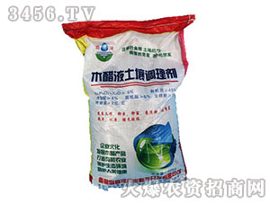 土壤调理剂-露泽农业