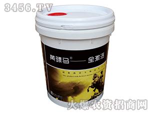 植物生长调理剂-黄骠马-七微