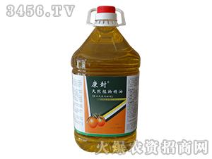 天然植物精油-康封-七微