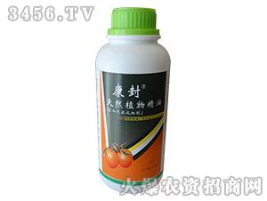 1000ml天然植物精油-康封-七微