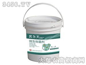 微生物菌剂水剂(桶装)-民为天-民尔生物