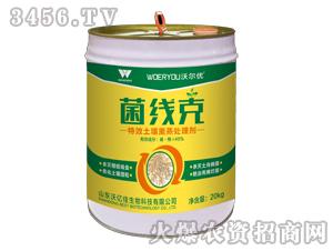 特效土壤熏蒸处理剂-菌线克-沃尔优