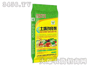 土壤改良剂-鸿源生物