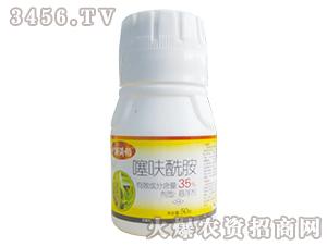 35%噻呋酰胺悬浮剂-中联满稻-惠民中联