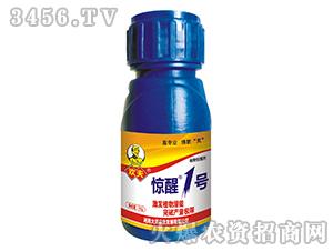 植物惊醒剂(瓶装)-惊醒1号-大泽农业