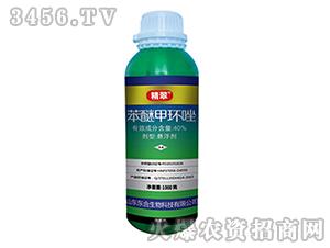 40%苯醚甲环唑悬浮剂