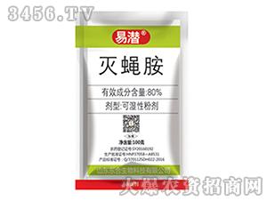 80%灭蝇胺可湿性粉剂-易潜-东合生物