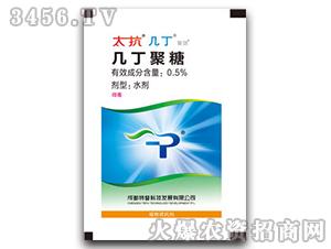 0.5%几丁聚糖水剂-太抗-特普生物