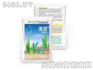 植物调节剂-激劲-非迪帕克