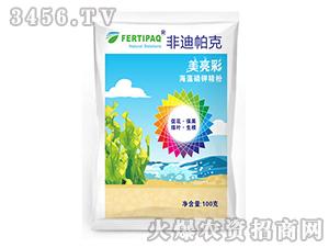 海藻磷钾精粉-美亮彩-非迪帕克