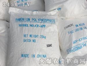 水溶性聚磷酸铵-青蓝化工
