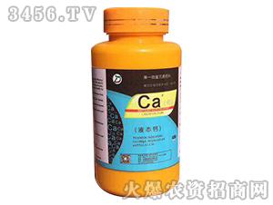 单一微量元素肥料-液态钙-福沃德