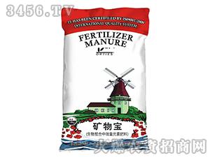 生物螯合中微量元素肥料