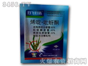 烯啶・吡蚜酮-扫飞打防-合农