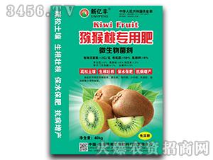 猕猴桃专用肥-新亿丰-
