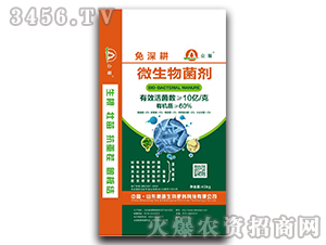 微生物菌剂-众馨-亿田