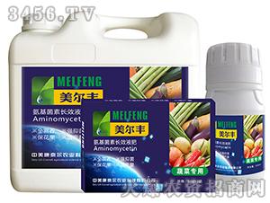 蔬菜专用美尔丰氨基菌素长效液肥-康奈尔