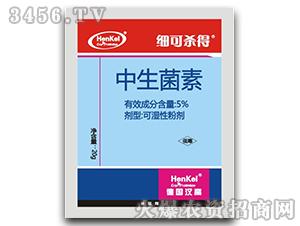 20g中生菌素可湿性粉