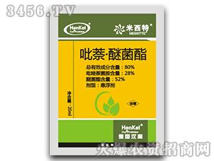 80%吡萘・醚菌酯悬浮剂-米西特-德国汉高