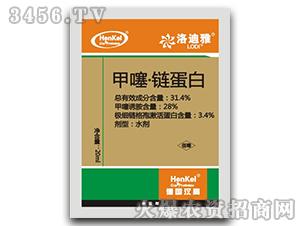 甲噻・链蛋白水剂-洛迪雅-德国汉高