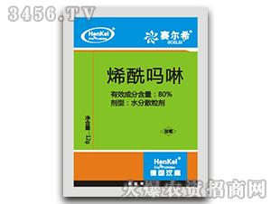 80%烯酰吗啉水分散粒剂-赛尔希-德国汉高