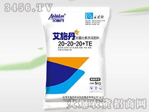 大量元素水溶肥20-20-20+TE-艾施丹-众高