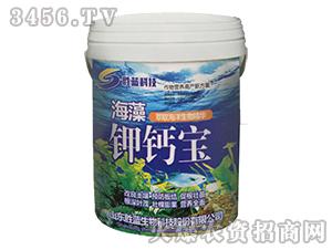 海藻钾钙宝-胜蓝科技