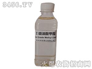 一级油酸甲酯-中兴农谷