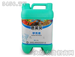 新型复合微生物菌剂(壶