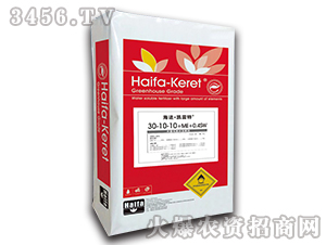 大量元素水溶肥30-10-10+ME-海法・凯雷特-中农博润