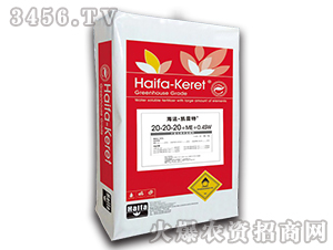 大量元素水溶肥20-20-20+ME-海法・凯雷特-中农博润