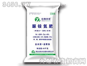 脲铵氮肥(白袋)-住商