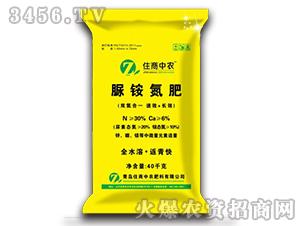 脲铵氮肥(黄袋)-住商