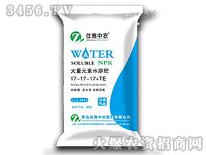 大量元素水溶肥17-1