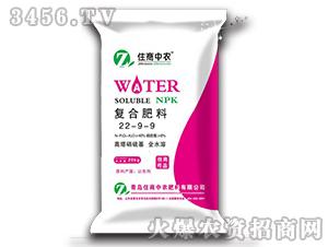 大量元素水溶肥22-9