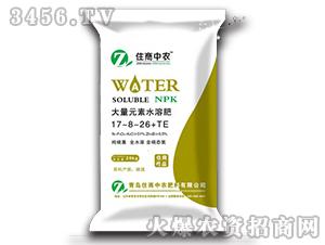 大量元素水溶肥17-8
