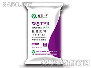 大量元素水溶肥15-5-23+TE-住商中农