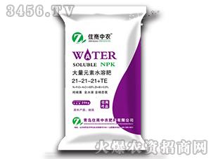 大量元素水溶肥21-21-21+TE-住商中农